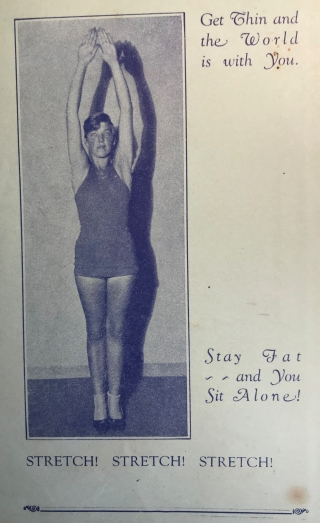 Myrtle in Park Central Athletic Club brochure